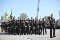 Парад Победы. 9 мая 2015 года, Фото: 86