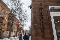 В Туле завершились противоаварийные работы на доме по улице Смидович, Фото: 14