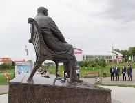 Парк культуры и отдыха им. И.А. Бунина, Фото: 2