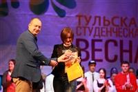"""""""Студенческая весна - 2014"""", Фото: 65"""