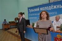 Экономический форум в Новомосковске, Фото: 5