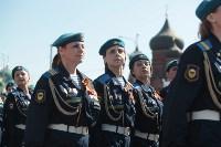 Парад Победы-2016, Фото: 119