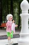 """""""Большие шахматы"""" в Центральном парке, Фото: 50"""