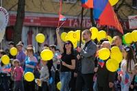 1 мая в Туле прошло шествие профсоюзов, Фото: 16