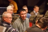 Губернаторский духовой оркестр, Фото: 15