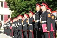 Принятие присяги в Первомайском кадестком корпусе, Фото: 22