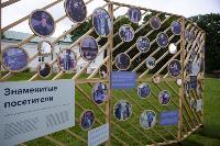 Столетие Ясной Поляны, Фото: 21