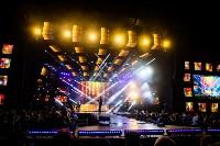 """Концерт группы """"На-На"""", Фото: 123"""
