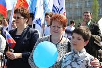 Тульская Федерация профсоюзов провела митинг и первомайское шествие. 1.05.2014, Фото: 102