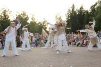 """Открытие """"Театрального дворика-2014"""", Фото: 160"""