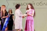 """Конкурс """"Мисс Студенчество Тульской области 2015"""", Фото: 196"""