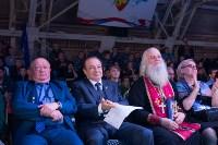 В Туле прошли финальные бои Всероссийского турнира по боксу, Фото: 33