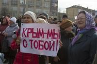 Митинг в Туле в поддержку Крыма, Фото: 45