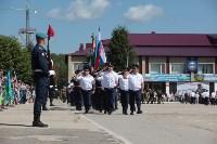 Тульские десантники отметили День ВДВ, Фото: 60