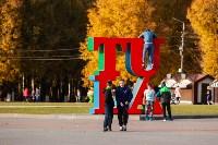 Золотая осень в Туле-2019, Фото: 119