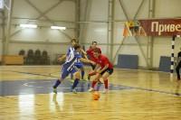 Чемпионат Тульской области по мини-футболу., Фото: 1