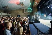 Концерт Artik&Asti, Фото: 38