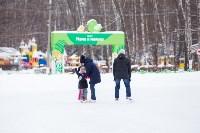 Зимний парк, Фото: 10