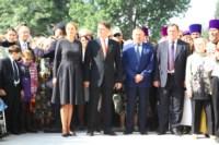Освящение колокольни в Тульском кремле, Фото: 27