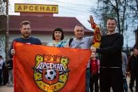 """""""Арсенал"""" - """"Спартак"""" 3:0, Фото: 58"""