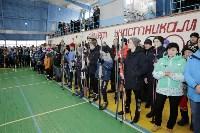 В Тульской области прошла «Лыжня Веденина-2019»: фоторепортаж, Фото: 17