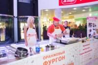 Кулинарный мастер-класс Сергея Малаховского, Фото: 13
