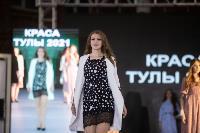 Титул «Краса Тулы – 2021» выиграла Юлия Горбатова, Фото: 69