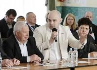 В Донском Алексей Дюмин вручил школе искусств сертификат на покупку домры, Фото: 13
