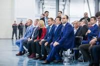 Открытие завода Арнест МеталлПак, Фото: 43