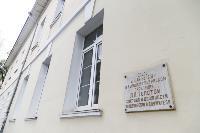 Лев Толстой в городе, Фото: 3