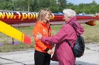 Чемпионат мира по самолетному спорту на Як-52, Фото: 201