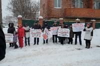 Митинг на улице Лескова, Фото: 7