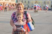 День флага в Туле, Фото: 19