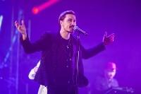 Концерт Димы Билана в Туле, Фото: 28