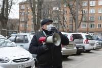 Дезинфекция в Пролетарском округе Тулы, Фото: 34