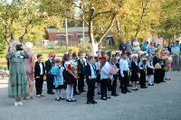Линейки в школах Тулы и области, Фото: 5