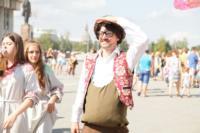 Карнавальное шествие «Театрального дворика», Фото: 37