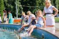 В Центральном парке отметили День Нептуна, Фото: 5