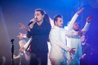 Концерт Димы Билана в Туле, Фото: 8