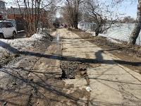 Ямы на ул. Нестерова, Фото: 1