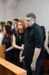 Оглашение приговора Александру Прокопуку и Александру Жильцову, Фото: 20