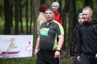 «Российский Азимут-2015», Фото: 44