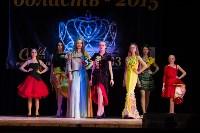 Мисс Тульская область-2015, Фото: 37