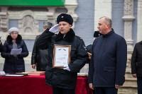 Митинг сотрудников ОВД в Тульском кремле, Фото: 43