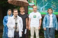 На экотропе «Малиновая засека» прошел Всероссийский субботник, Фото: 18