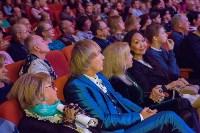 Закрытие фестиваля Улыбнись, Россия, Фото: 47