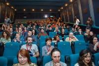 """Презентация сериала """"ЧОП"""", ТНТ, Фото: 10"""