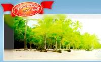 Райский уголок, туристическое агентство, Фото: 1