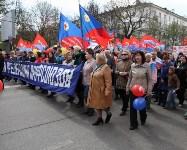 Первомайское шествие и митинг, Фото: 6