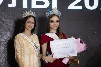 Титул «Краса Тулы – 2021» выиграла Юлия Горбатова, Фото: 195